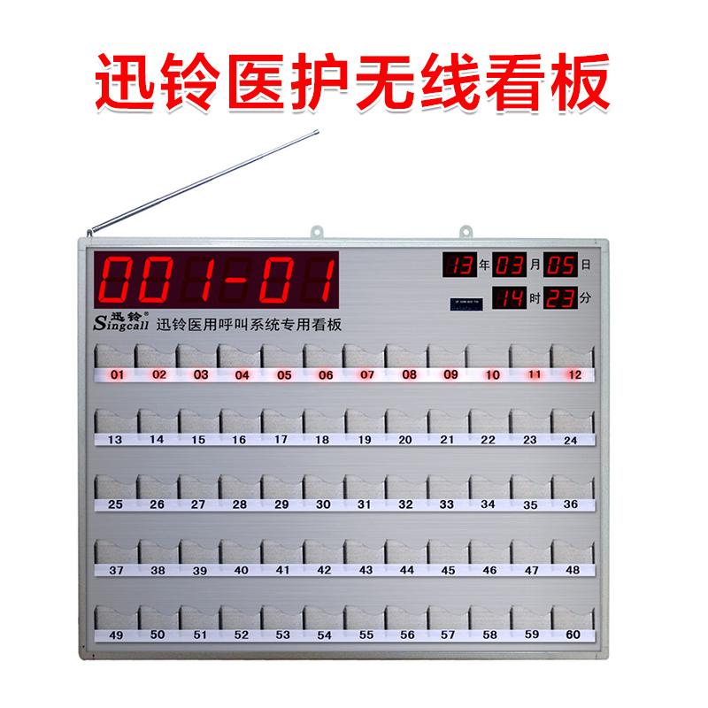 医院养老院敬老院福利院病房病床无线呼叫器 医用无线呼叫系统 医院无线呼叫器APE8800
