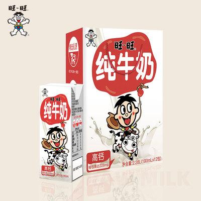 旺旺 高钙纯牛奶 190ml*12盒