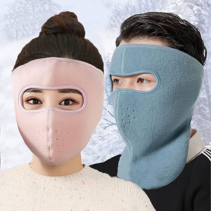 冬季口罩男女保暖防寒加绒加厚冬天骑车防冻护耳套二合一防风面罩