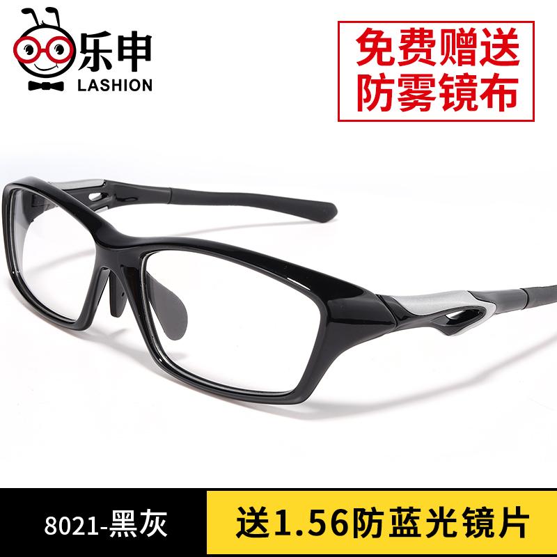 Lashion 乐申 8116/8021 全框TR90运动眼镜架+防蓝光镜片 多色