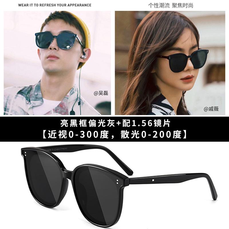 Lashion 乐申 Y20235 时尚偏光太阳眼镜 可免费配0-300度近视片