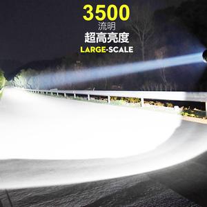 强光手电筒充电超亮多功能远射5000户外大功率氙气手提探照灯家用