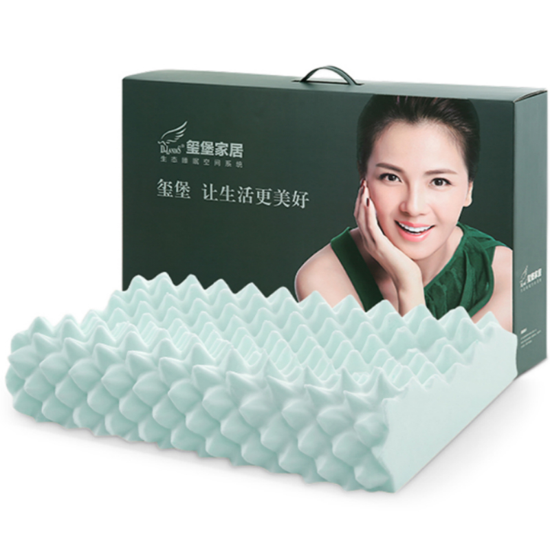 玺堡负离子泰国进口乳胶枕床上用品单人成人枕头枕芯颈椎枕护颈枕