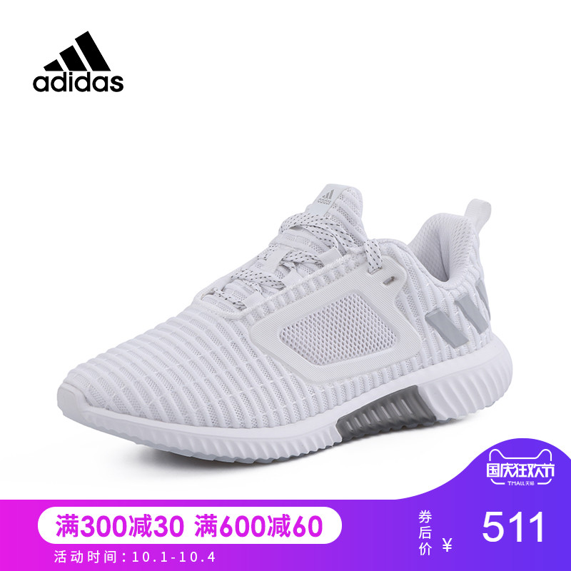 Adidas阿迪达斯女鞋18新款Bounce运动鞋清风轻便缓震跑步鞋BY8801