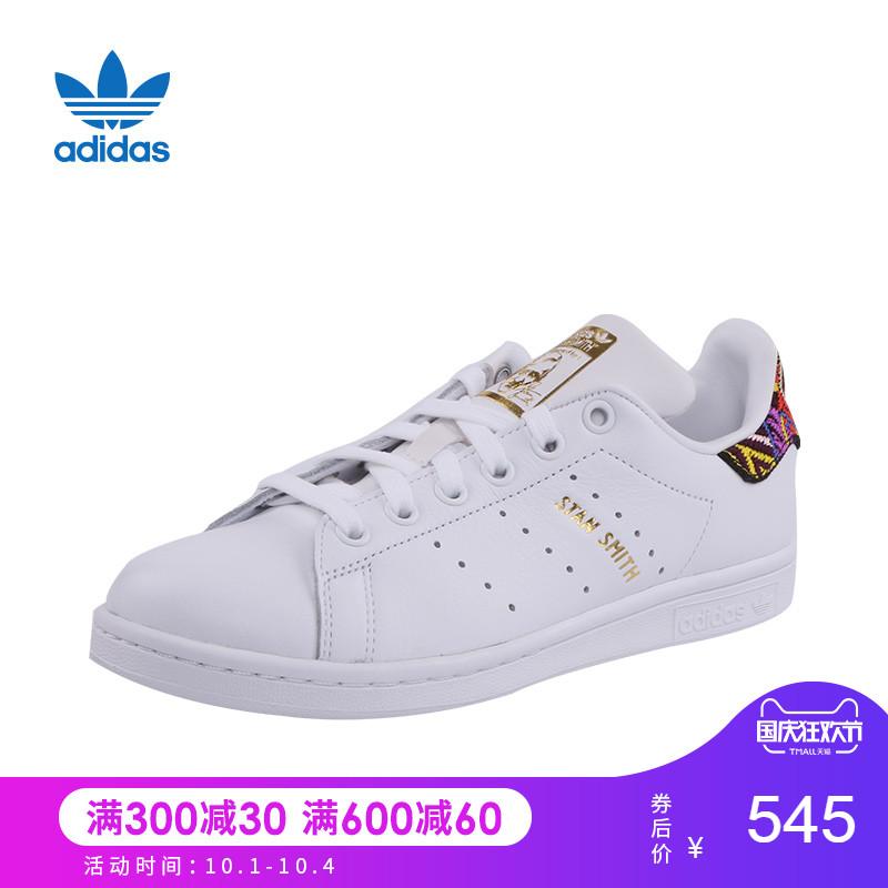Adidas阿迪达斯三叶草女鞋新款低帮小白鞋皮质运动休闲板鞋CQ2814