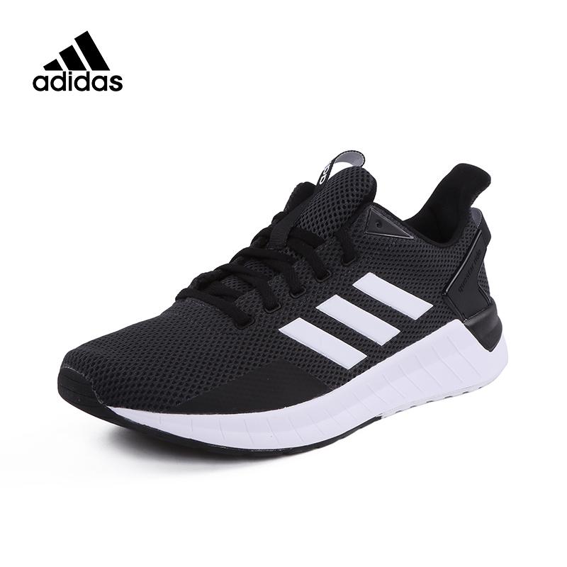 胜道体育Adidas阿迪达斯男鞋新款透气运动休闲鞋缓震跑步鞋DB1346