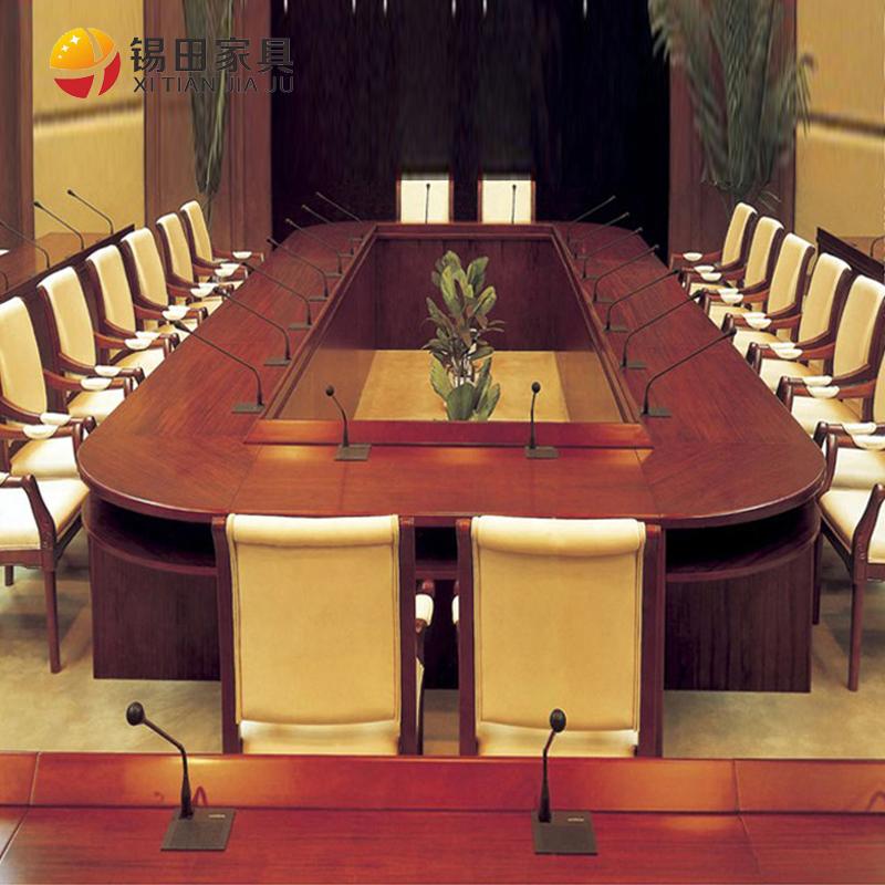 锡田家具u型会议桌 XT-YQHYZ-004