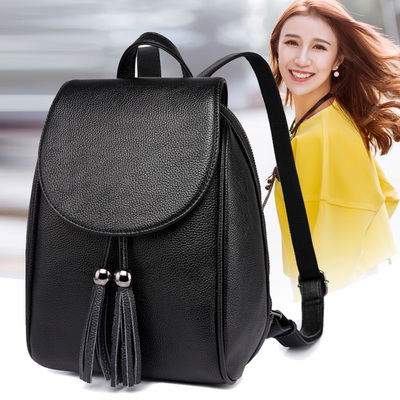 2017 new tassel leather female shoulder bag Korean tide fashion casual handbags layer leather travel small backpack