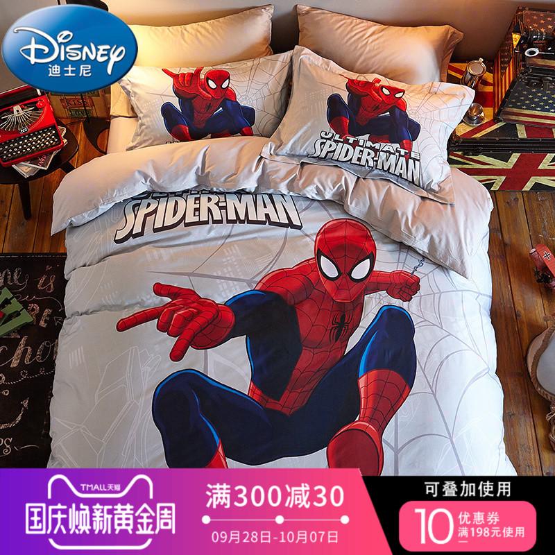 迪士尼儿童四件套纯棉男孩蜘蛛侠床单全棉三件套床上用品卡通被套