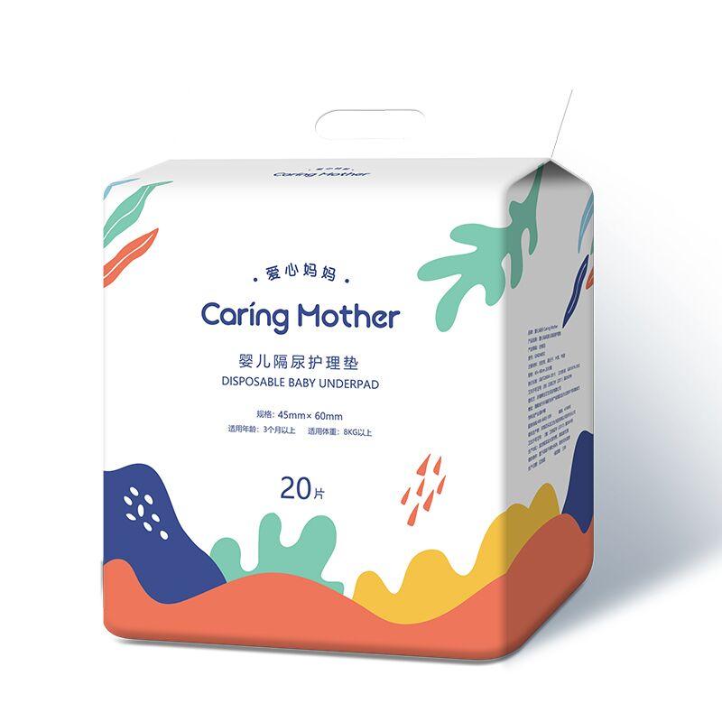CaringMother爱心妈妈婴儿隔尿护理垫防水一次性床垫宝宝纸尿片
