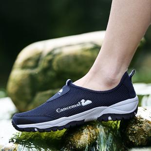 夏季男鞋透气网鞋运动旅游鞋登山户外鞋跑步休闲鞋套脚懒人鞋凉鞋