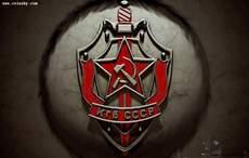 Сувенирные значки, Медали KGB