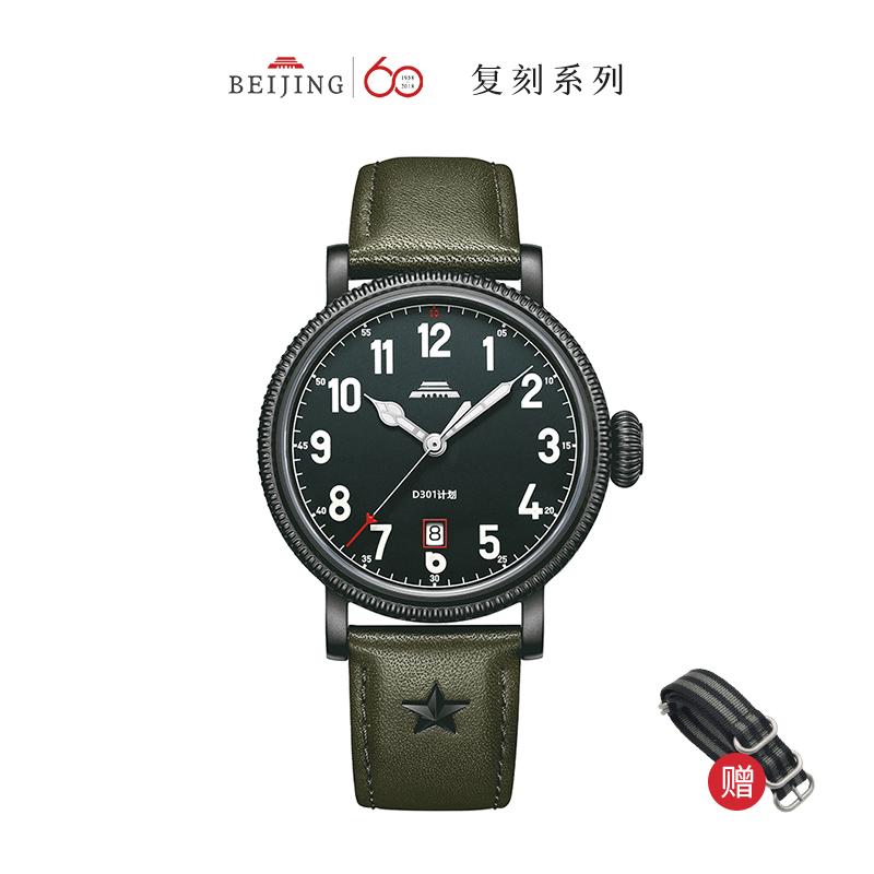 北京手表 军表男特种兵运动男士手表自动机械表军工复古防水男表
