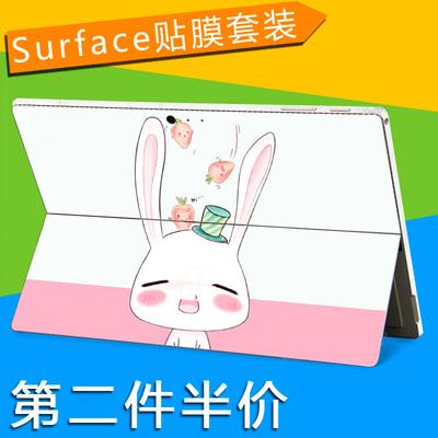 微软surface PRO4贴纸NEW PRO5贴膜平板电脑创意保护背膜配件pro3