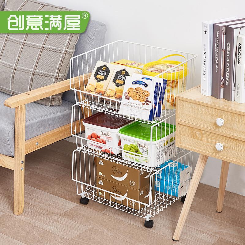 厨房推车 果蔬置物架菜篮子菜架子收纳筐置地式 厨房收纳架置物架