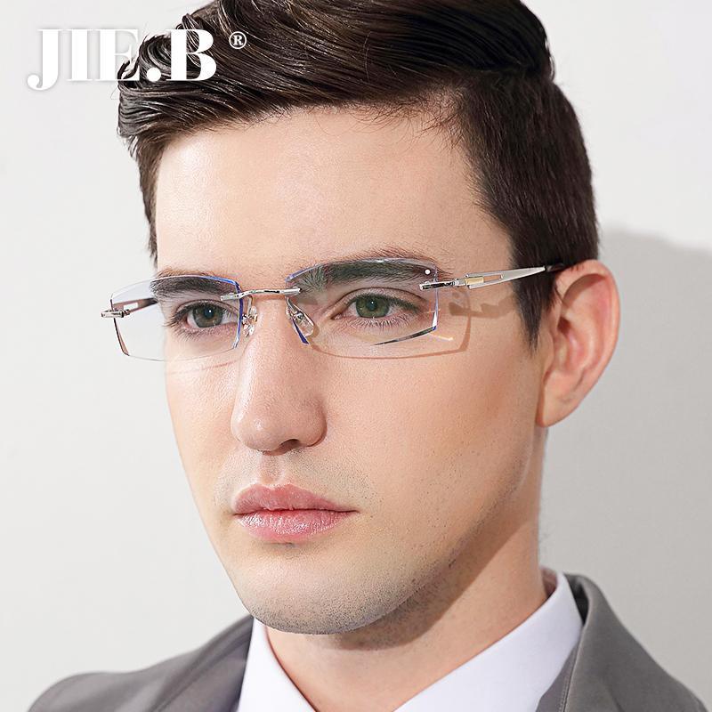 近视眼镜眼镜架眼镜框男女无框眼镜纯钛切边 配成品眼睛大脸变色