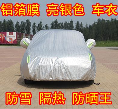 тент для автомобиля Changan cs35 швейная машина Обложка частных внедорожник внедорожных изолированные огнезащитного пыли утолщенной Sun козырька автомобилей дождевик