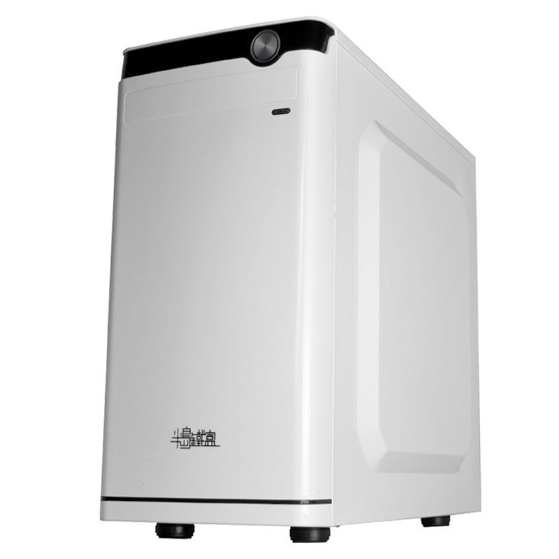 七代G3930-8G台式组装电脑主机LOL游戏办公家用DIY兼容机整机全套