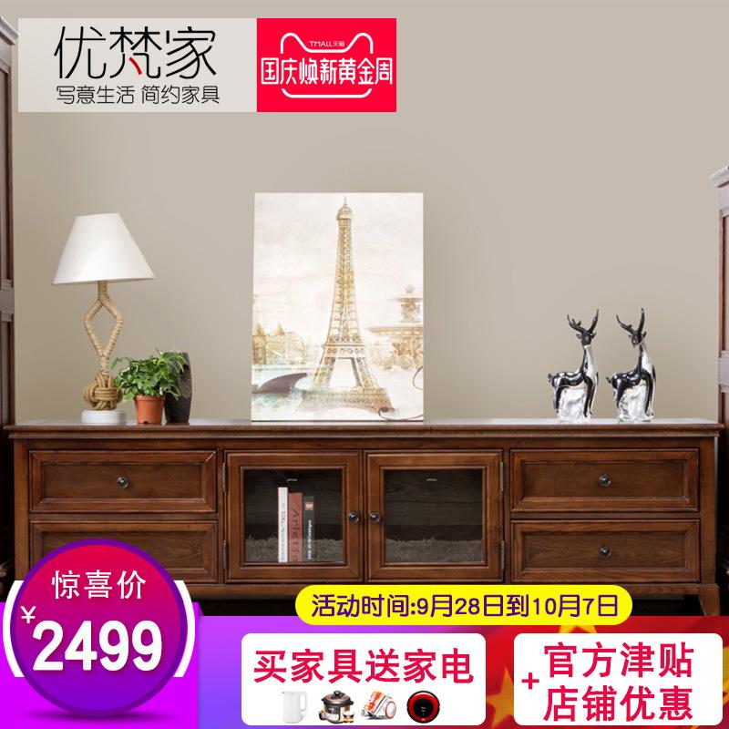 美式电视柜实木复古乡村田园新古典大小户型客厅储物带玻璃视听柜