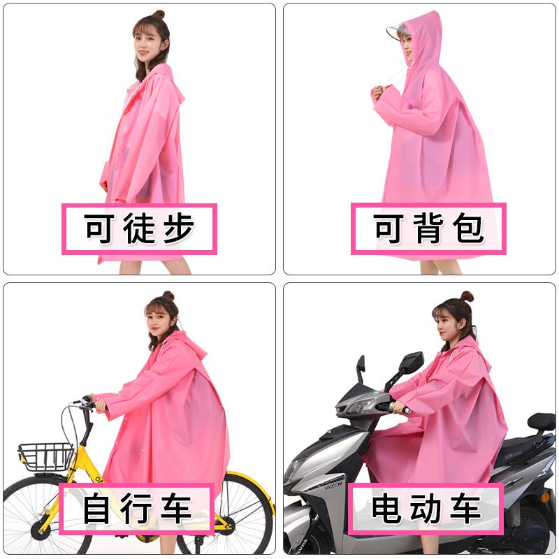 雨衣自行车韩国成人徒步户外单人男女时尚电动车电瓶车加厚雨披