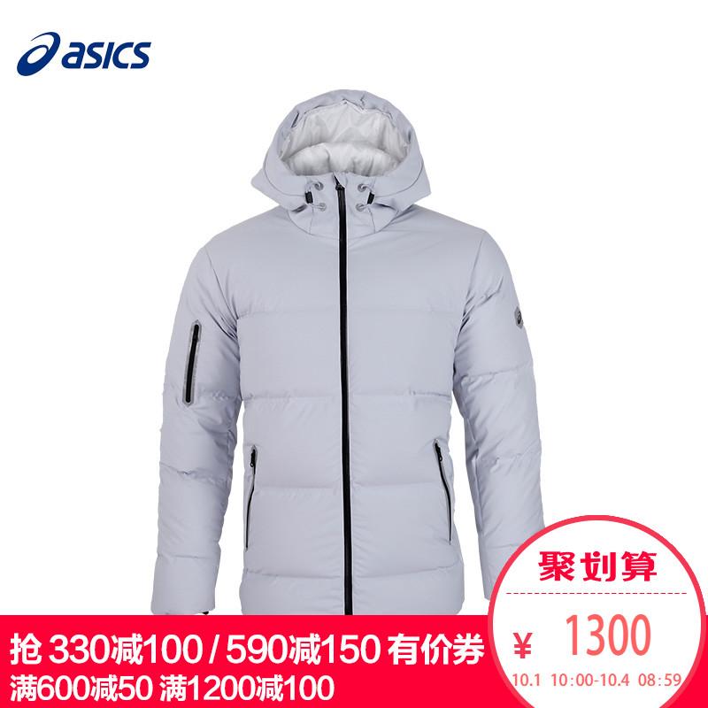ASICS亚瑟士 男式厚款羽绒夹克 舒适保暖 827A53