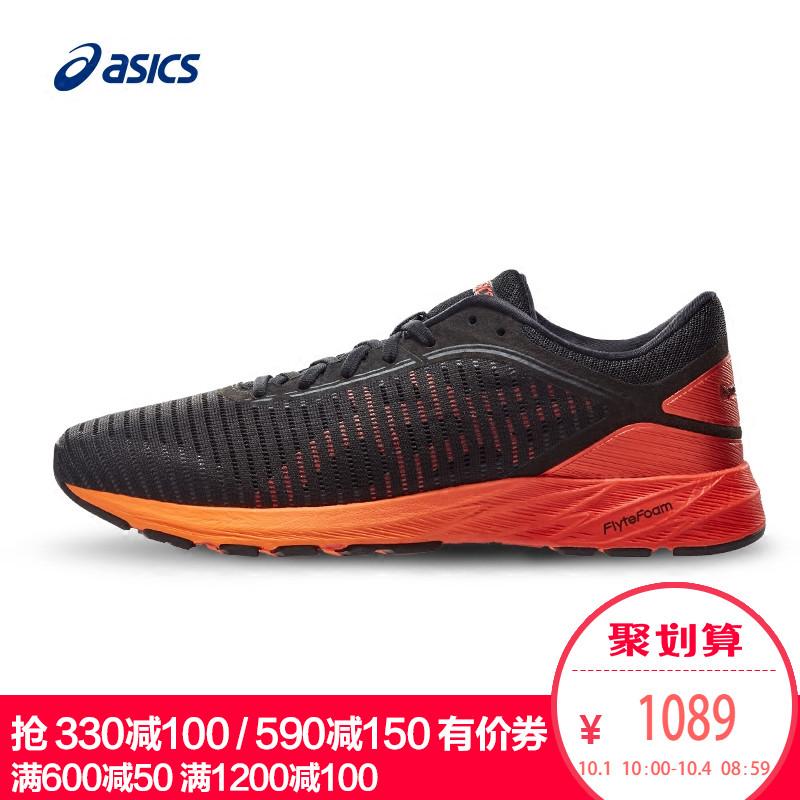 ASICS亚瑟士 DynaFlyte 2缓冲运动鞋透气男跑步鞋T7D0N