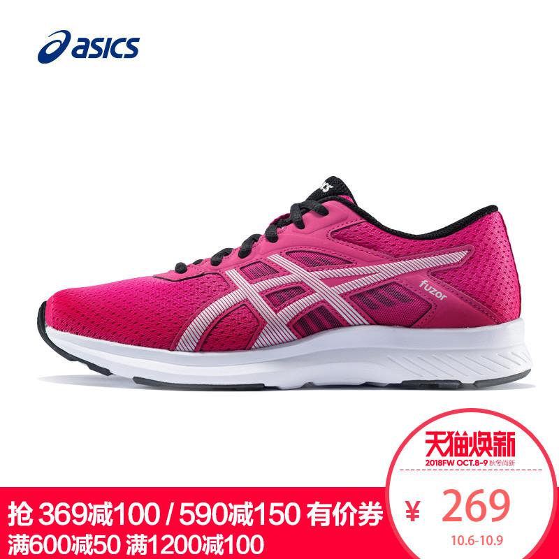 ASICS亚瑟士 fuzor 缓冲跑鞋透气轻量运动鞋网面跑步鞋女 T6H9N