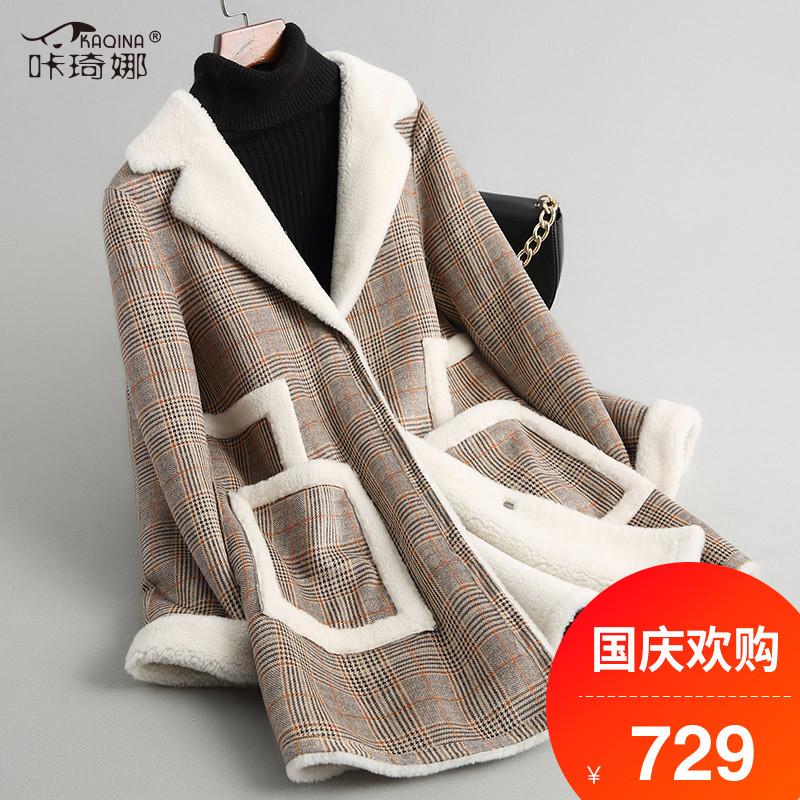 咔琦娜羊毛皮草女中长款2018秋冬新品海宁羊毛大衣羊羔毛皮草外套