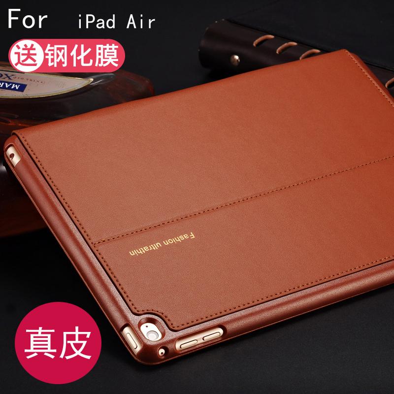 真皮ipad Air1保护套苹果平板电脑9.7英寸air2皮套A1566壳子wifi版32G-64G-128G外套1474-1475-1476-1567壳子