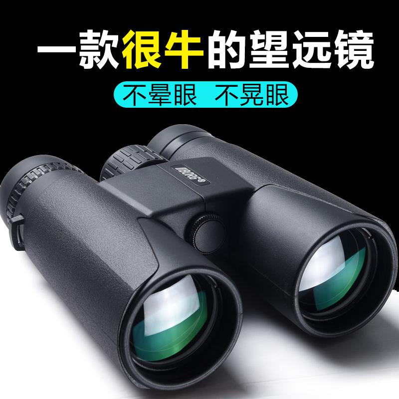 BORG新品望远镜高倍高清透视10000夜视偷窥眼镜人体双筒红外线倍