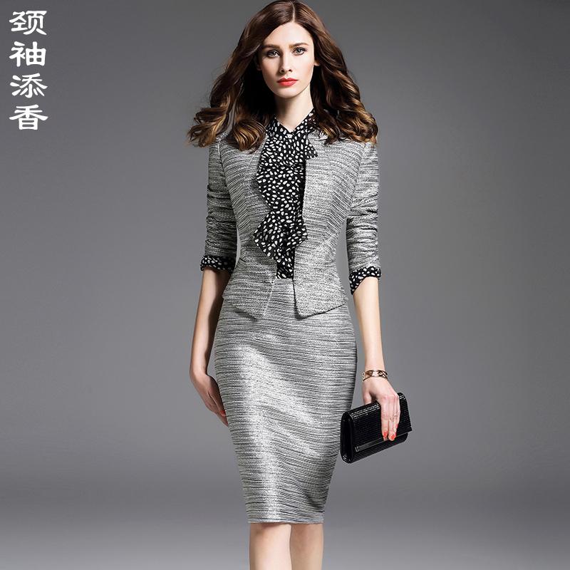 颈袖添香2018春秋装新款职业装女装套装时尚商务小西装套裙两件套