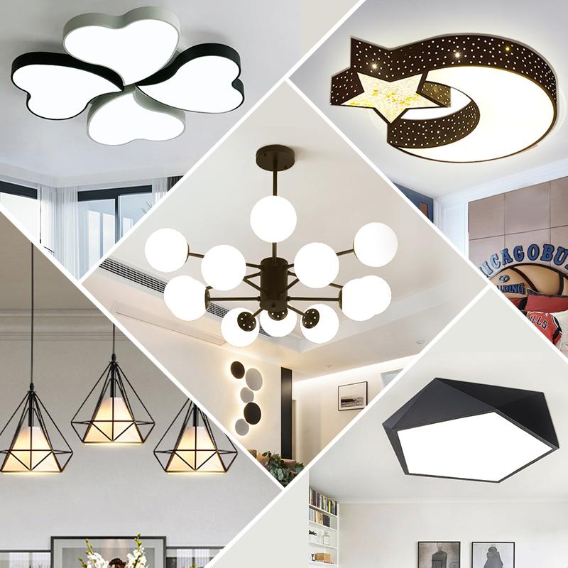北欧客厅吊灯组合大气家用现代简约全屋灯具套餐三室两厅两室一厅