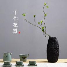 Цветочный горшок Qi Feng