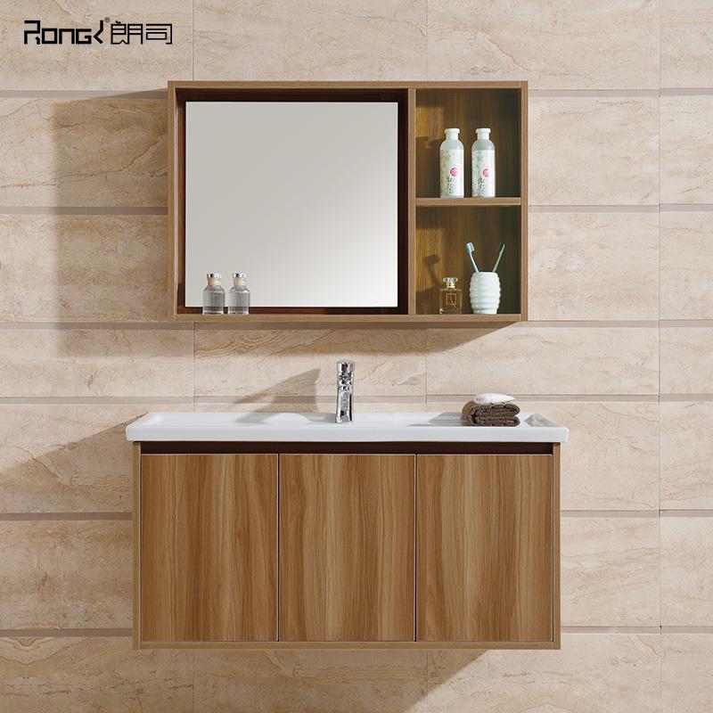 朗司卫浴北欧实木浴室柜组合卫生间洗漱台洗脸盆柜洗手池洗面盆柜
