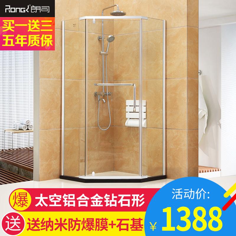 朗司淋浴房整体浴室钻石型简易洗浴沐浴房卫生间玻璃隔断浴屏定制