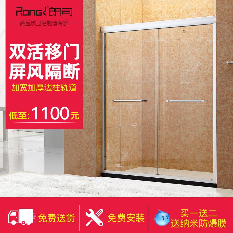 朗司一字型整体淋浴房简易浴室洗手间定制钢化玻璃隔断屏风洗浴房