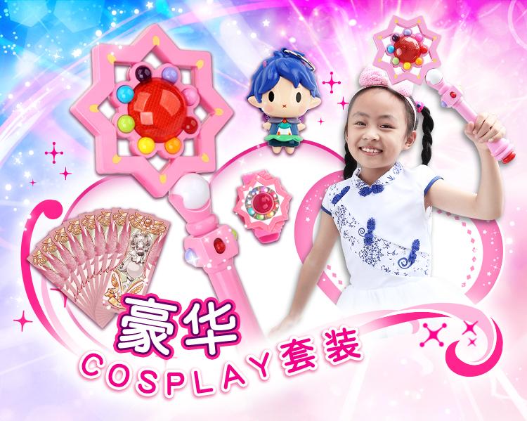 小花仙玩具夏安安套装 发光魔法棒精灵王卡牌变身器儿童女孩玩具图片