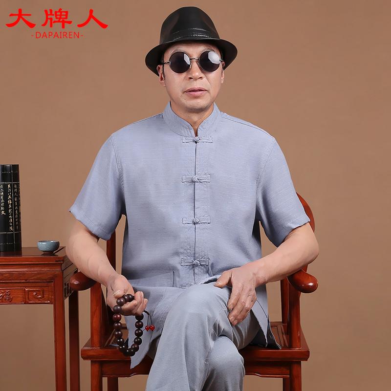 唐装男 套装 中国风男装中老年复古老人爷爷汉服男古风爸爸装短袖