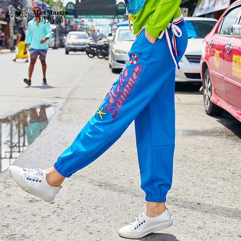 玛玛绨2018秋装新款字母刺绣镂空休闲裤女束脚运动裤蓝色哈伦长裤