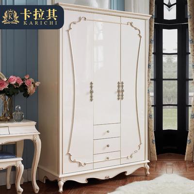 卡拉其欧式衣柜法式实木柜子现代简约三门大衣柜白色衣橱卧室家具