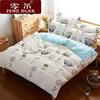 零帛 床笠四件套纯棉全棉1.5 1.8m床罩床单被套双人秋冬床上用品