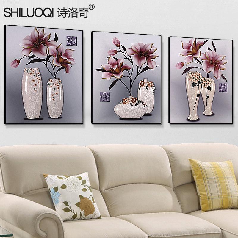 客厅浮雕装饰画沙发背景墙三联画镜面烤瓷水晶现代简约3D立体壁画