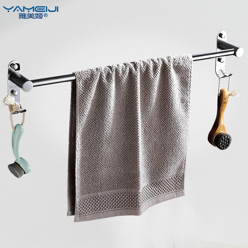 免打孔 304不锈钢单杆毛巾挂 卫生间毛巾架 浴室浴巾架 带钩厕所