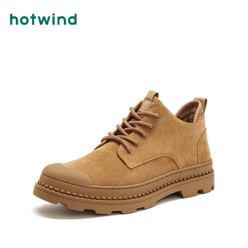 热风工装鞋18秋冬新款男士时尚厚底牛反绒系带耐磨工装鞋H20M8323