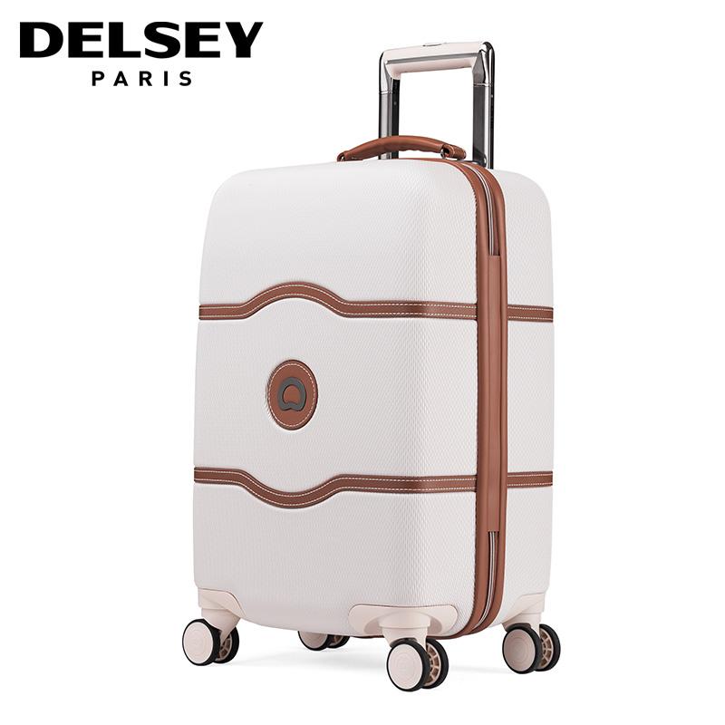 DELSEY法国大使香醍兰拉杆箱男女670商务旅行箱可制动28寸行李箱