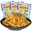 涪陵榨菜50g*20袋正宗重庆特产