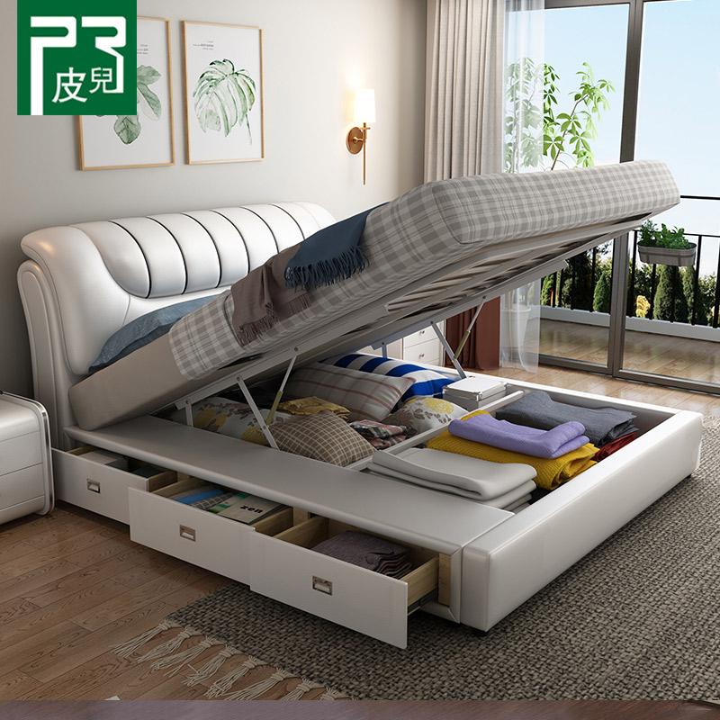 皮儿真皮床1.8米 双人婚床现代简约床 主卧榻榻米欧式皮艺床家具