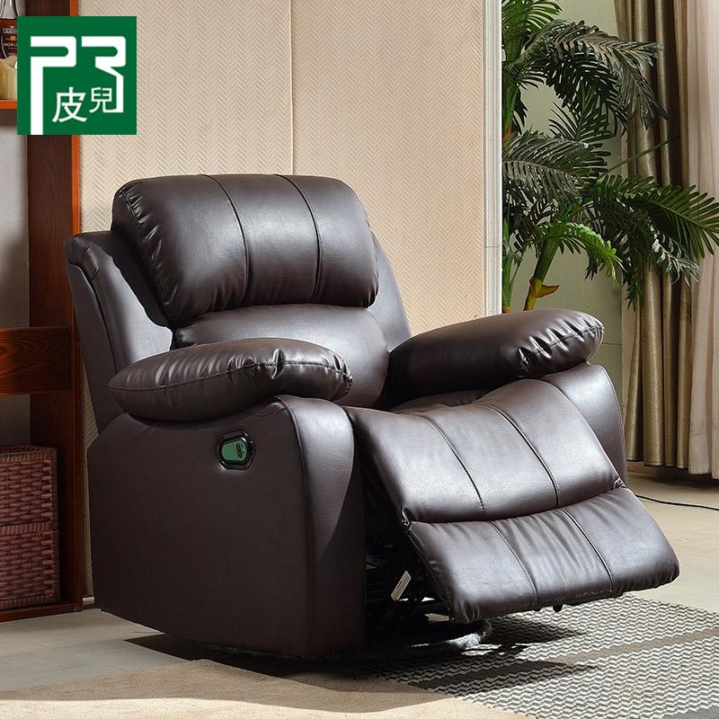 皮儿头等太空舱沙发单人真皮USB充电旋转沙发懒人躺椅影院多功能