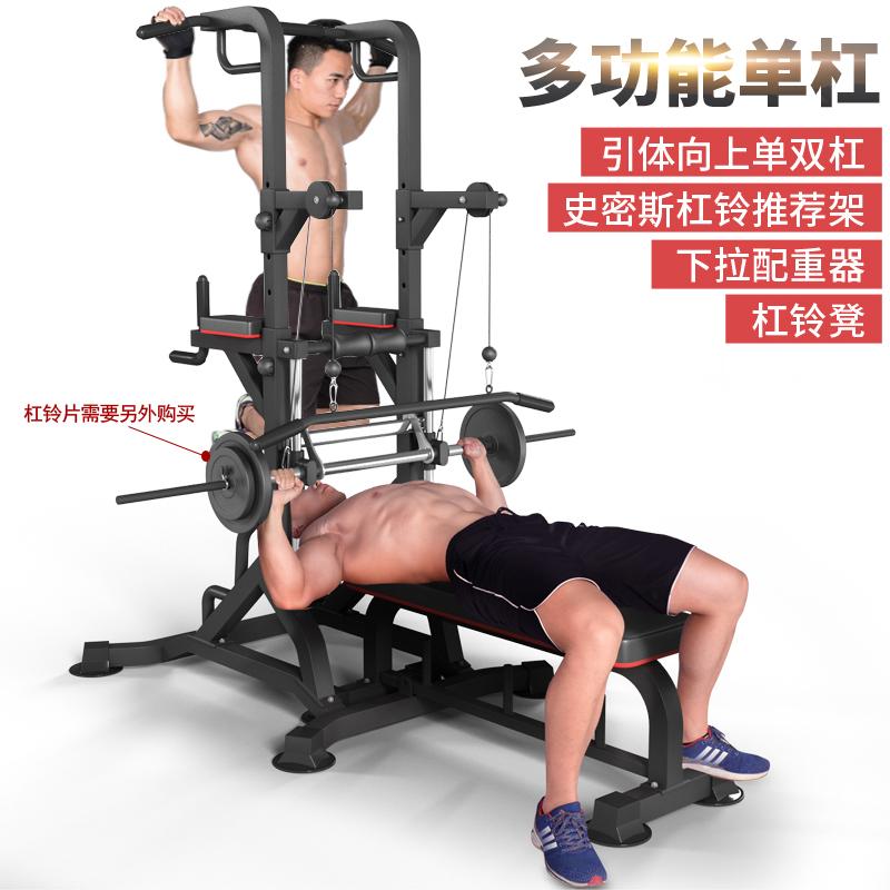 引体向上器家用室内单双杠举重床杠铃卧推架下拉器哑铃凳健身器材