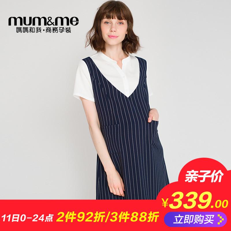 孕妇连衣裙夏装条纹短袖假两件宽松大码怀孕期外出职业装裙中长款